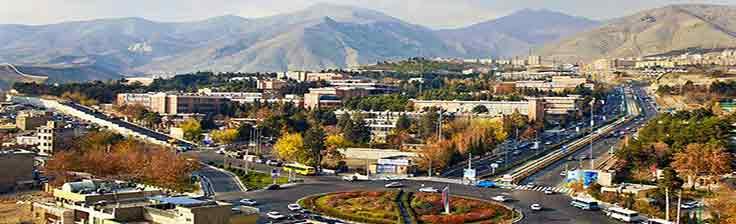 دانشگاه شهید بهشتی تهران 1