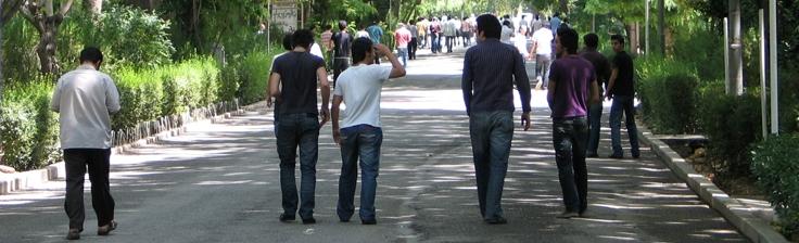 دانشگاه شهید بهشتی تهران 3