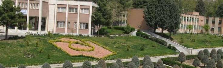 دانشگاه شهید بهشتی تهران 4