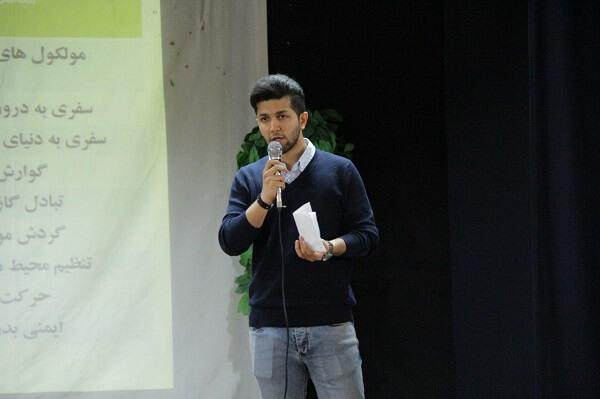 دکتر امیرحسین یادگار ، رتبه برتر کنکور و مشاور موسسه IDN در شهر شیراز