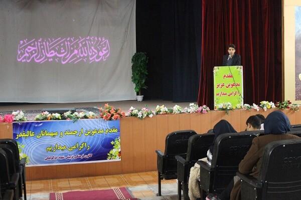 شروع همایش کنکور موفقیت موسسه IDN در شیراز