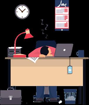 رفع خواب و خستگی بهار