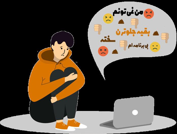 نا امیدی آفت شروع مطالعه کنکور از بهمن و اسفند