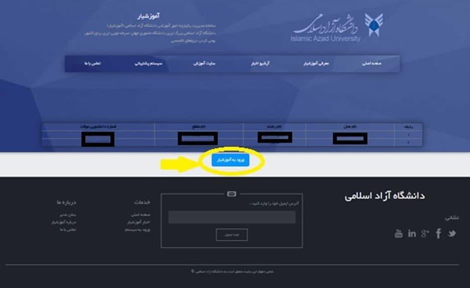 انتخاب رشته و واحد دانشگاهی آموزشیار بهمن 99