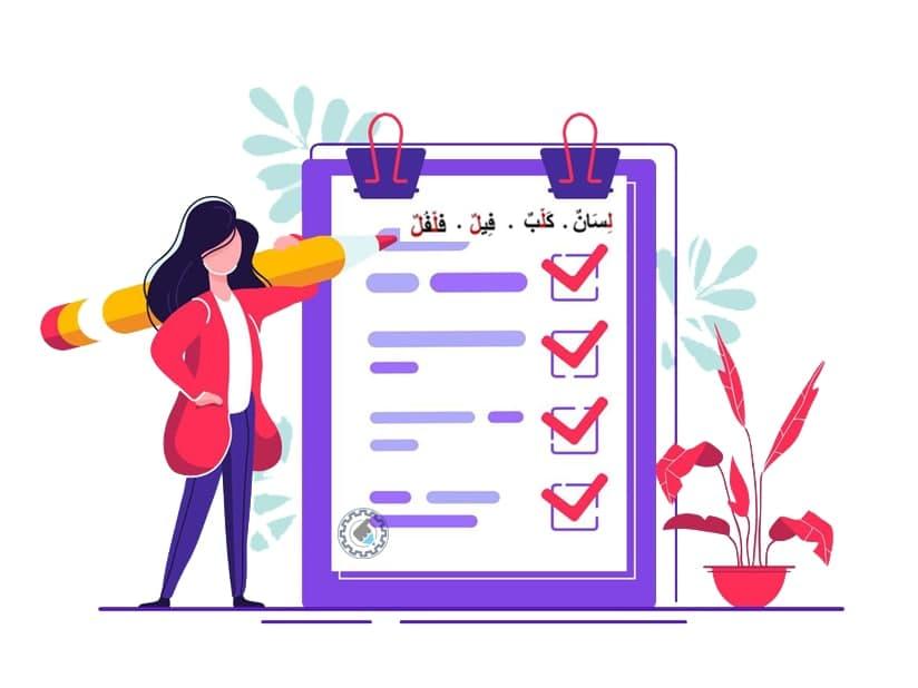 نحوه زدن تست های ترجمه عربی در کنکور
