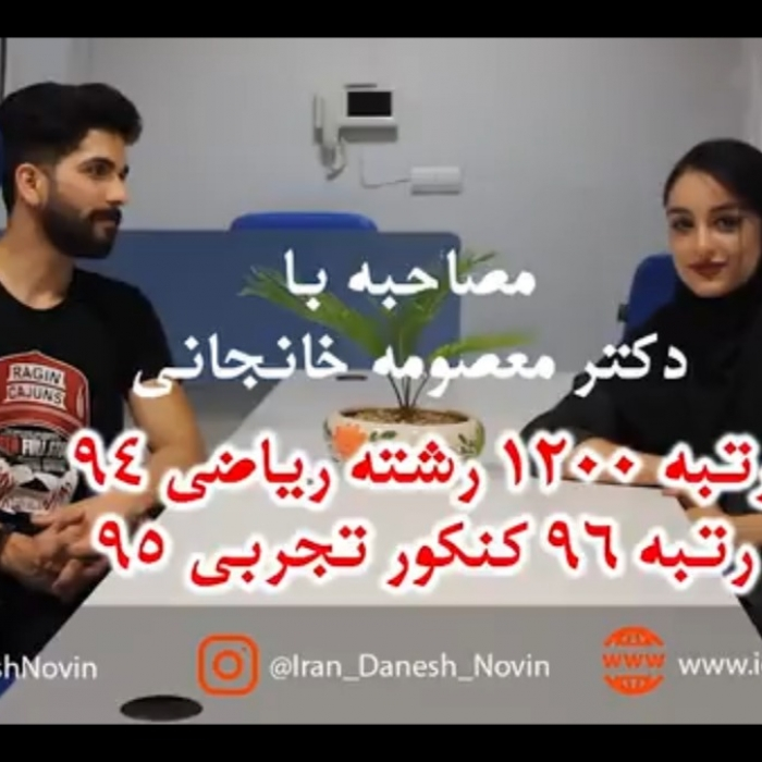 ویدیو خنجانی